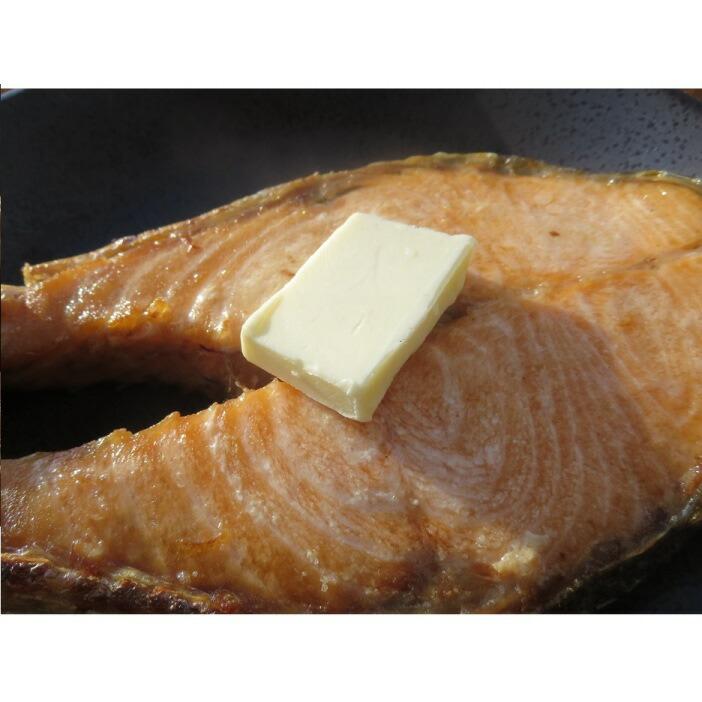 北海道羅臼町 【ふるさと納税】時鮭輪切りステーキセット
