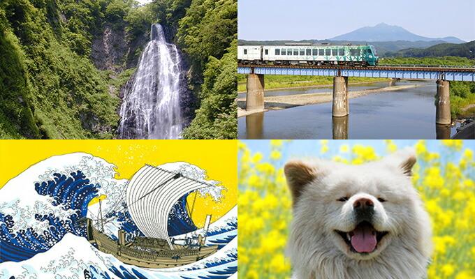 青森県鰺ヶ沢町2