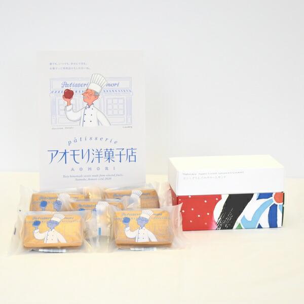 青森県三戸町 【ふるさと納税】葉とらずりんごのクリームサンド【ねぶたデザインBOX】(5...