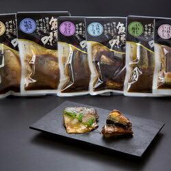 こだわりお魚惣菜特盛セット