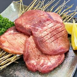 厚切り牛タンと麦飯セット(牛タン750g+米8合+麦800g)