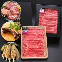 【頒布会・5回発送】石巻「盛りだくさんお肉」お届けコース