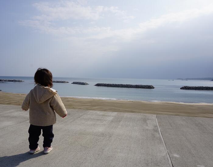 これからの未来、海とともに。