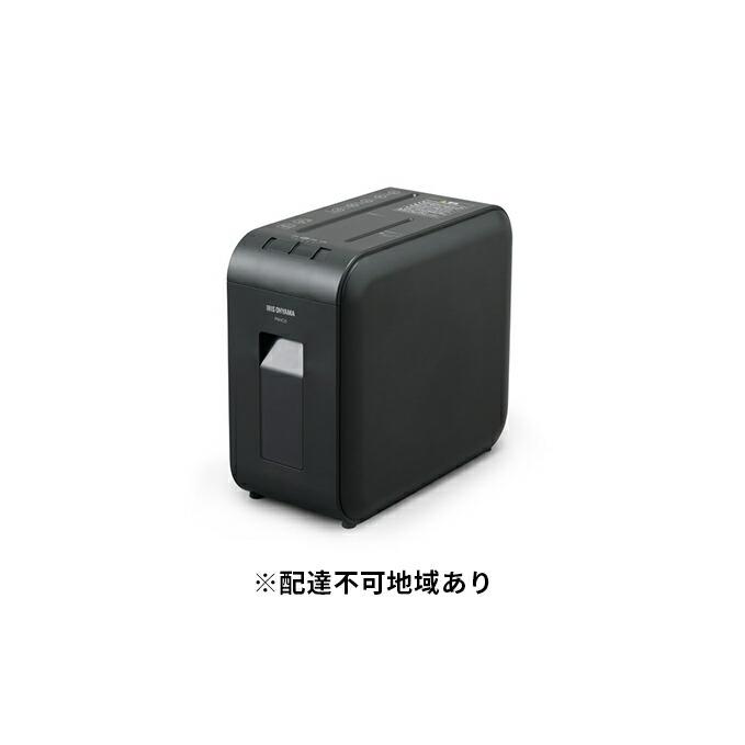 宮城県角田市 【ふるさと納税】超静音シュレッダー P6HCS-B 【オフィス機器】
