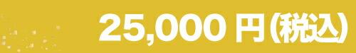 """18000"""