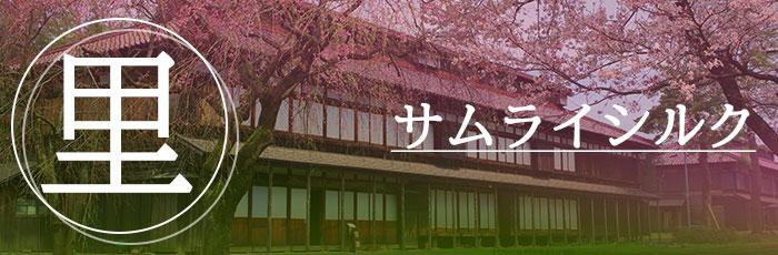 里(松ヶ丘開墾場)