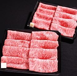 【緊急支援品】 山形牛 贅沢 1kg! 肩ロース すき焼き用