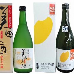 純米大吟醸 美田美酒 と 純米吟醸 出羽の里 各720ml