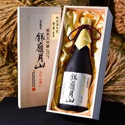 【緊急支援品】銀嶺月山 純米大吟醸 斗びん囲い 720ml