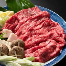 特選山形牛 すき焼き用 赤身スライス 800g(カタ400g×2またはモモ400g×2)