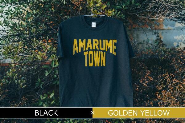 山形県庄内町 【ふるさと納税】復刻 AMARUME TOWN Tee (BLACK×GO...