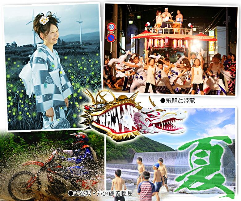 庄内町の風景=夏