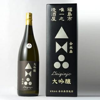福島県福島市 【ふるさと納税】No.0803 金水晶 大吟醸 1800ml