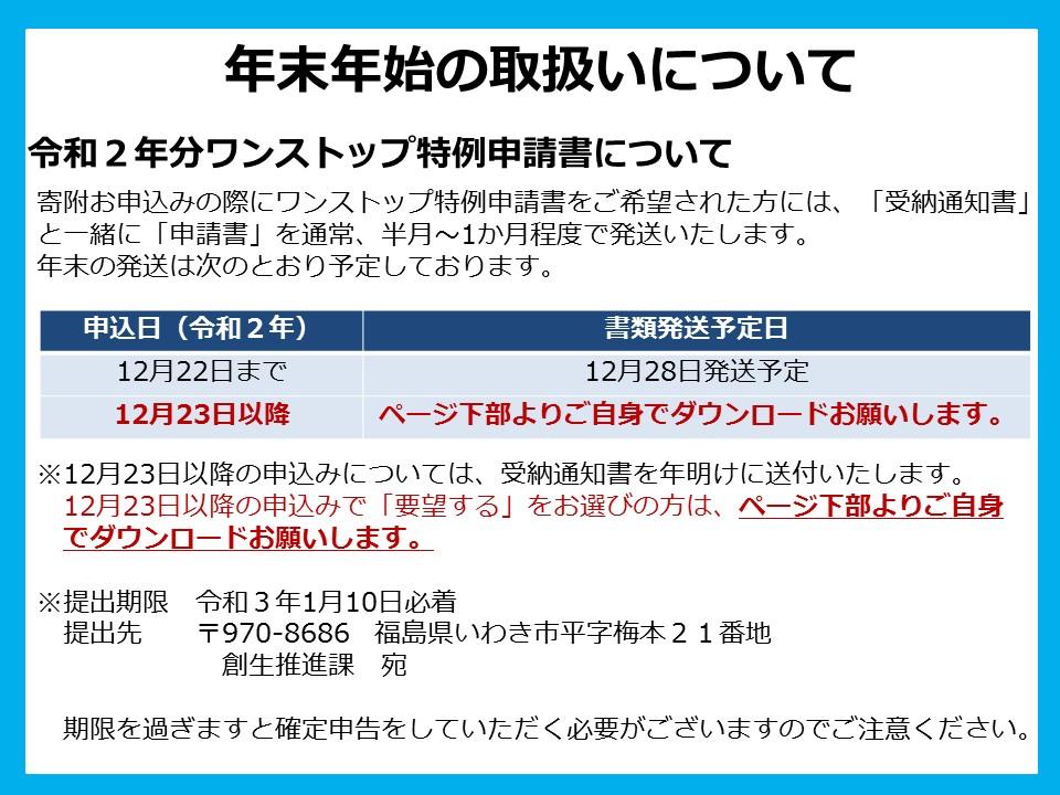 福島県いわき市 【ふるさと納税】UNDER ARMOUR バックパックC(2020秋冬)[...