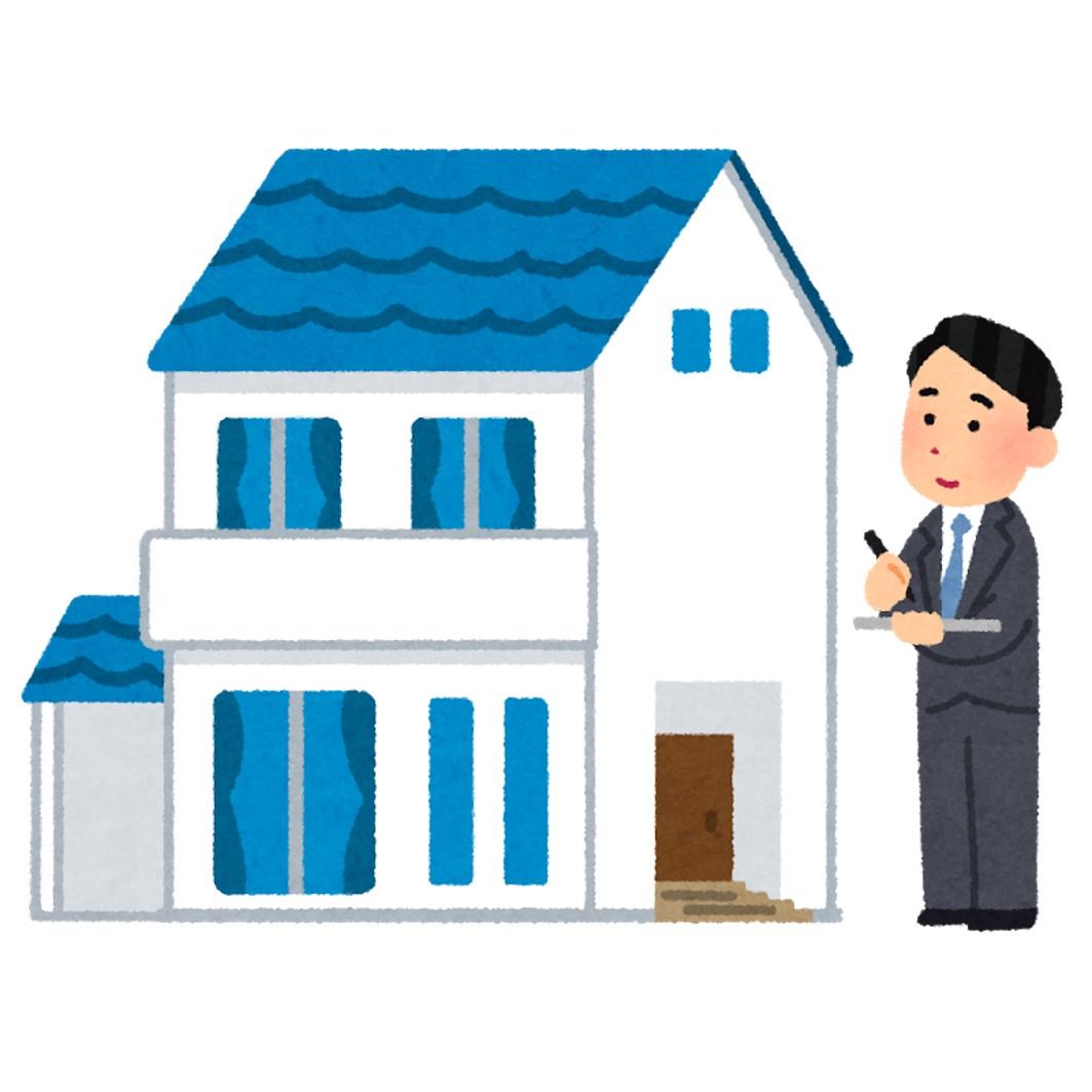 福島県いわき市 【ふるさと納税】空き家管理サポート(定期巡回サービス) 年12回