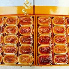 茨城県行方市 【ふるさと納税】☆はんなまチーズ30個