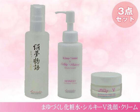 群馬県沼田市ふるさと納税 特産品商品!