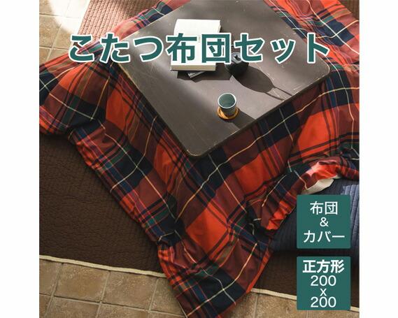 千葉県我孫子市ふるさと納税 特産品商品!