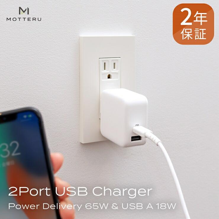 神奈川県海老名市 【ふるさと納税】 MOTTERU(モッテル) Power Delivery...