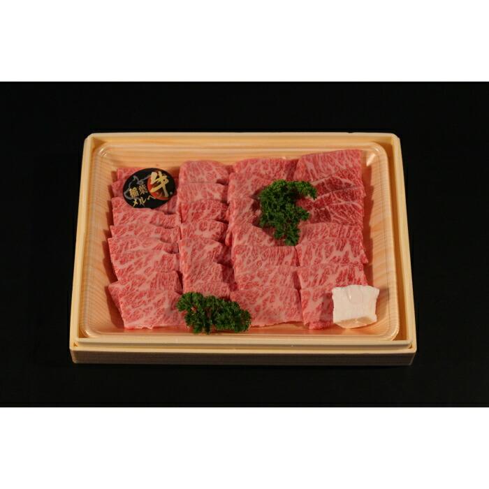 富山県小矢部市 【ふるさと納税】稲葉メルヘン牛 焼肉用おまかせB 400g