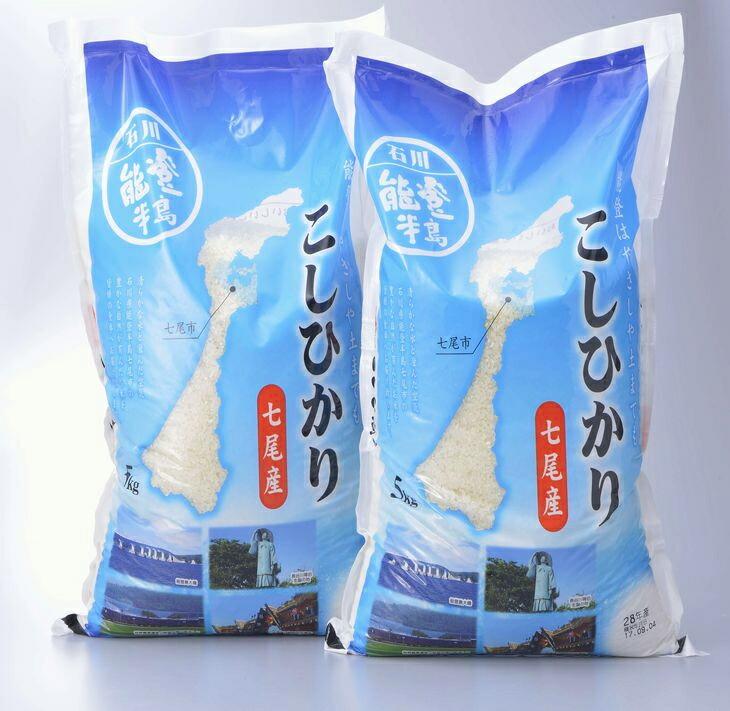 ふるさと納税,石川県,七尾市,能登,お米,こしひかり,定期便,5kg×2袋×3回,合計30kg