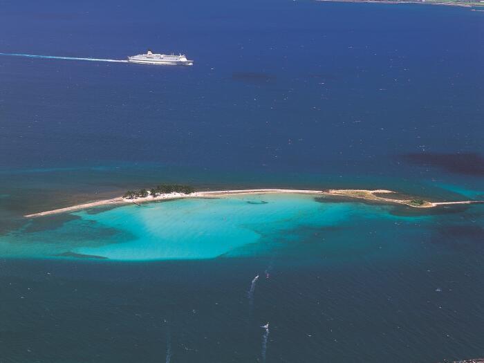 「北陸のハワイ」と言われる水島