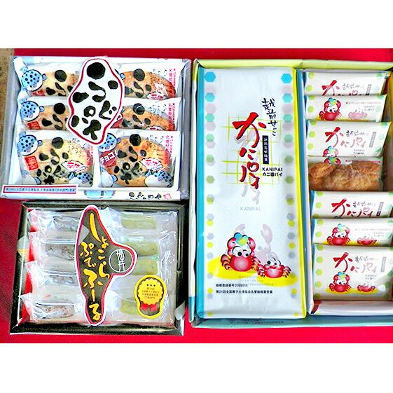 全国菓子大博覧会「最高賞(名誉総裁賞)」セット