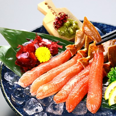 【お刺身OK】甲羅組のカット生ずわい蟹700g