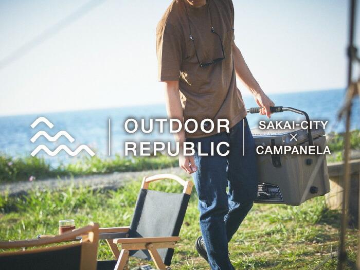 【OUTDOOR REPUBLIC】広大な自然を活かしたアウトドアスポットを整備し、地域の若者やキャンプファンが集う場所を作りたい!