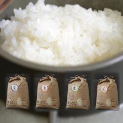 【低農薬】極上米5kg無洗米