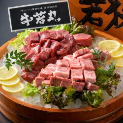 若狭牛サイコロステーキ食べ比べセット 霜降り&赤身 計500g