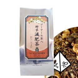 【3ヶ月連続お届け】プーアール茶入野草減肥茶