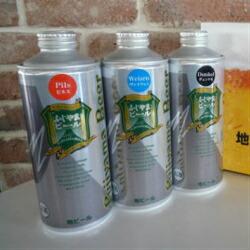 富士山麓生まれの誇り「ふじやまビール」1L×3種類 地ビール 飲み比べ セット