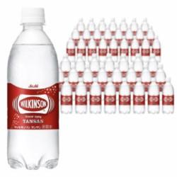ウィルキンソン 炭酸水 500ml×2箱 (48本入り)