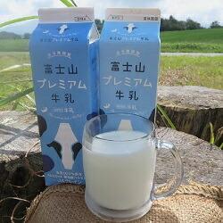 富士山プレミアム牛乳 4本