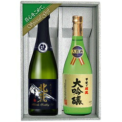 富士山の日本酒 甲斐の開運 大吟醸・北麓スパークリングセット