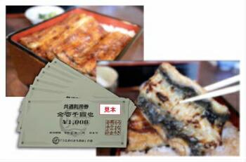 長野県岡谷市 【ふるさと納税】002-036 畳の縁と牛革のコラボレーションブックカバー