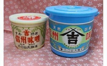 長野県岡谷市 【ふるさと納税】001-013 雪印 白雪味噌