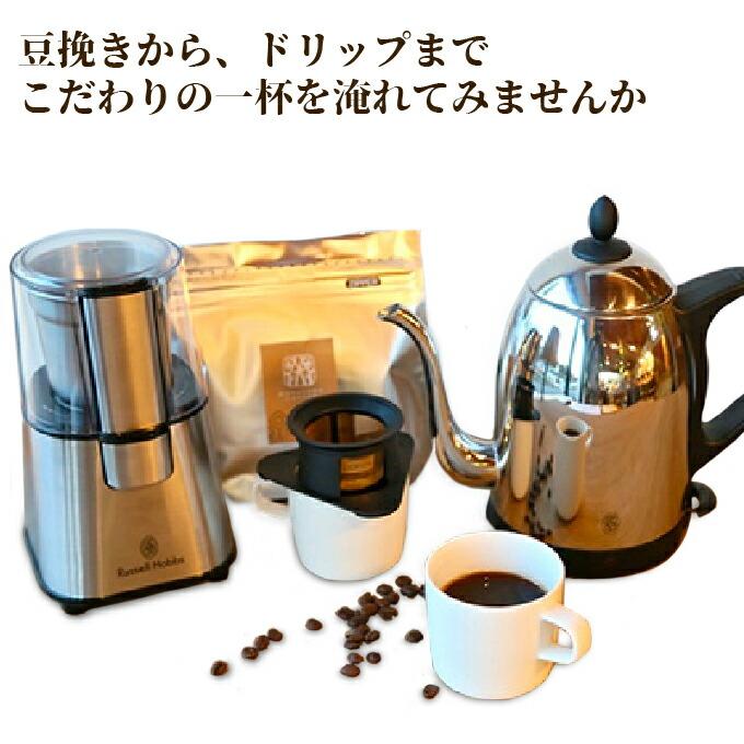 【ふるさと納税】 コーヒー豆