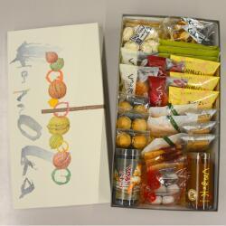 くるみ菓子12種