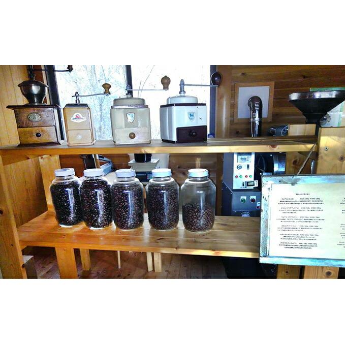 長野県原村 【ふるさと納税】自家製焙煎 コーヒー 200g×3袋セット(豆) 【コーヒ...