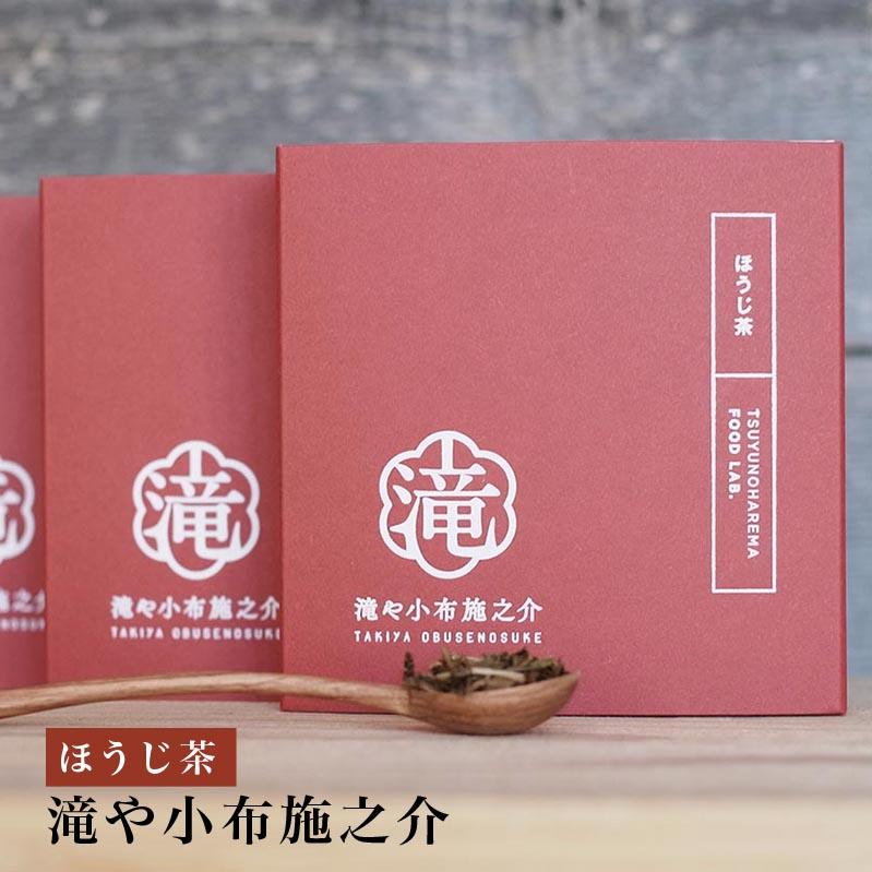 長野県小布施町 【ふるさと納税】滝や小布施之介