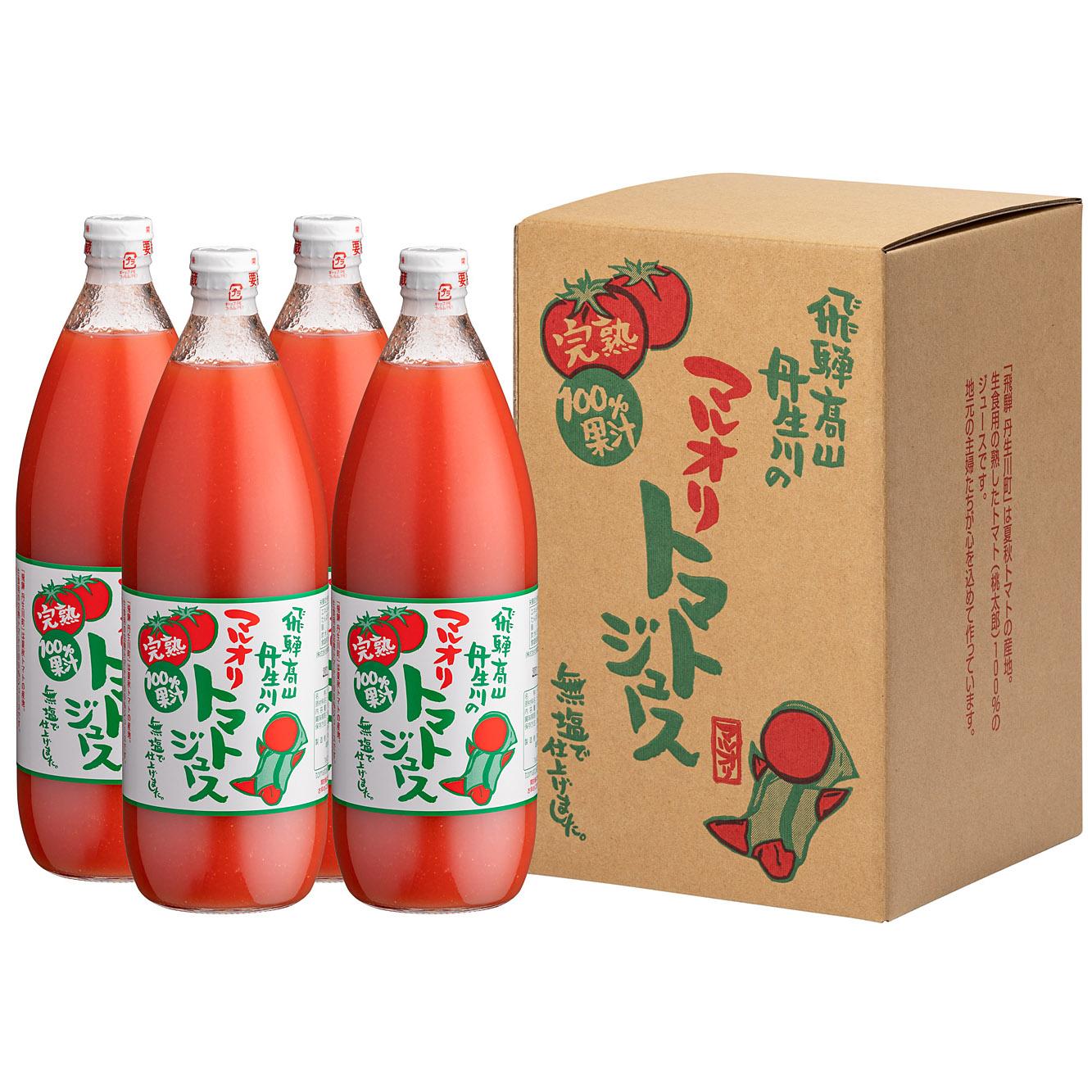 飛騨高山の完熟トマトを使用した、無塩・無添加のトマトジュース