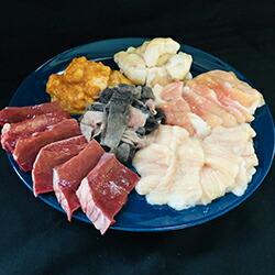 黒毛和牛 ホルモン 6種 食べ比べセット