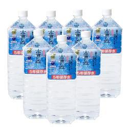 高賀の森水 5年保存水 2000ml×6 2ケース