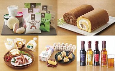 【ふるさと納税】【定期便】スウィーツ&チーズコース