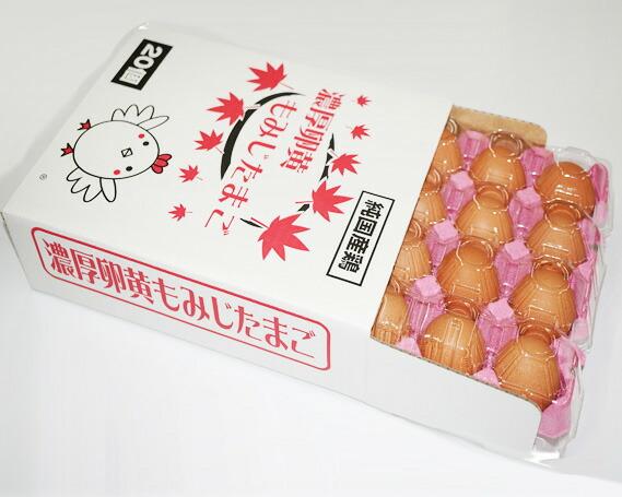 岐阜県山県市ふるさと納税 特産品商品!