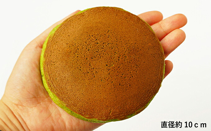 お取り寄せ(楽天) 抹茶どら焼き「月の都」詰め合わせ 5個 抹茶スイーツ 価格1,300円 (税込)