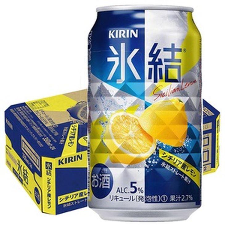 キリンチューハイ 氷結レモン 350ml 1ケース(24本)