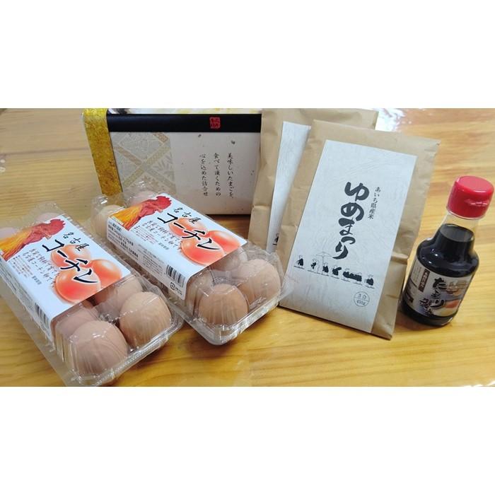 愛知県大府市 【ふるさと納税】喜び重 名古屋コーチンの卵とお米のセット